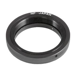 Baader bague T - Pour Nikon - Noir
